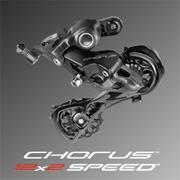 "<strong><span style=""font-size: small;"">Campagnolo Chorus 12 speed</span></strong><br /><span style=""font-size: small;"">The new Chorus&nbsp;12 speed groupset benefits from the same technology and design of top-end Campagnolo products, incorporating the sophistication and performances of the 12-speed Super Record and Record. With just a few changes in the materials used for its construction.</span>"