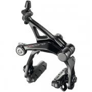 Campagnolo Record 12 Speed Calipers